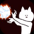 我杀我自己手游破解版v1.1 汉化版