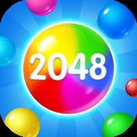 指尖球球2048合成球球游戏v1.0.3 红包版