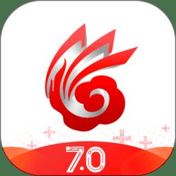 掌上春城app最新版v7.1.18 安卓版