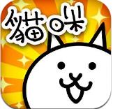 猫咪大战争所有猫破解版v10.3.0 全角色版
