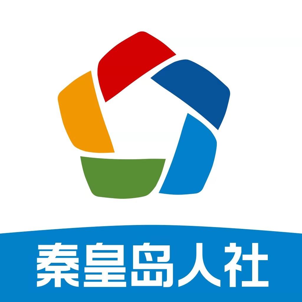 秦皇岛人社养老认证app2020最新版v1.7.2 手机版