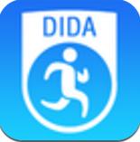嘀嗒运动app安卓版v1.3.17.1 手机版