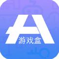 光点游戏盒子app最新版v2.0.1 免费版