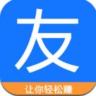 友合帮app安卓版v1.0 手机版