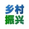 四川乡村振兴学院手机客户端