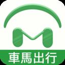 车马出行app手机版v1.0.6 最新版