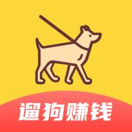 一起遛狗遛狗打卡兑红包软件v1.0.1 安卓版
