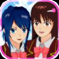 樱花校园模拟器面具版鸿蒙版v1.0.37 最新版