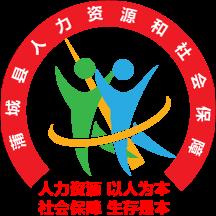 蒲城县人社局客户端v3.1 安卓版