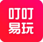 叮叮易玩app赚钱版v1.0 手机版
