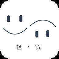 轻叙app手机版v1.3 免费版
