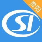 贵阳人社通app官方最高版本v1.4.7 安卓版