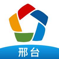 邢台人社局官方版v1.0.8 最新版