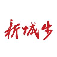 新城步app安卓版v1.0.0 最新版