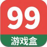 玖玖手游盒子手机版v1.0 安卓版