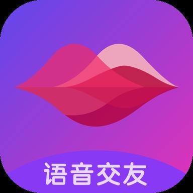 约乎语音交友app安卓版v1.5.0 免费版