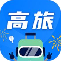 高旅纵横app安卓版v1.0.1 最新版