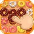 甜甜圈消消乐红包版v1.0 赚钱版