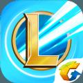 LOL手游泰国服最新版v1.0.0 测试版