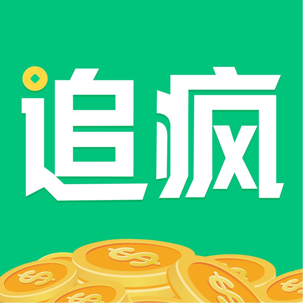 追疯免费小说app破解版v1.0.0 免费版