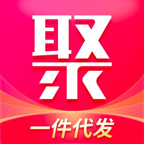聚品库一件代发app安卓版v1.0.0 最新版