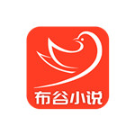 布谷小说免费红包版v1.1.2 免费版