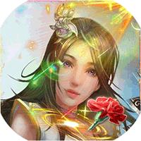 戮仙战纪送无限元宝版v1.0 最新版