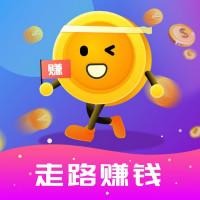 趣多赚运动手赚app最新版v1.0 红包版