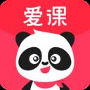 爱课精品小班教学app手机客户端v1.7.0 最新版