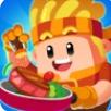 肥仔快乐餐厅红包版v1.0 福利版