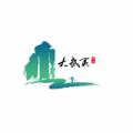 大武夷智慧游app手机版v6 最新版