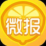 茄子微报app赚钱版v1.0 福利版