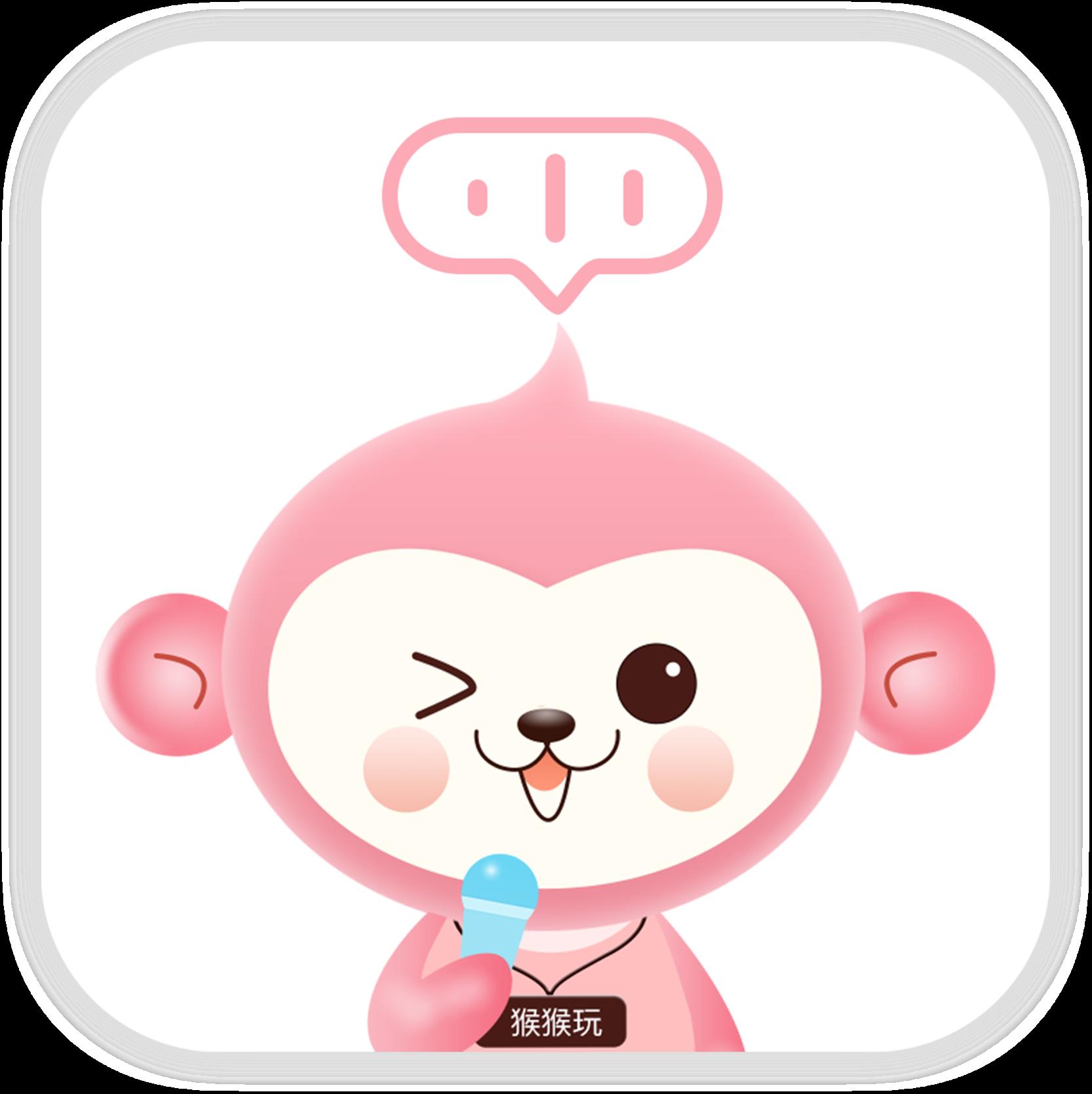 猴猴玩(语音交友)app破解版v1.5.0 免费版