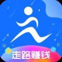 全宝走步宝赚钱appv1.0.1 最新版
