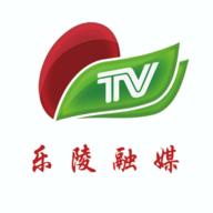 乐陵融媒体中心官方版v0.0.5 安卓版