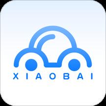 小白二手车app安卓版v1.0.0 官方版