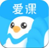爱课优佳app安卓版v1.0.0 手机版