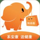 购温馨app外卖平台v7.0.0 最新版