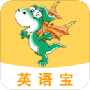 e英语宝学生版v5.8.2  手机版