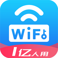 wifi万能密码专业版v4.4.3 最新版