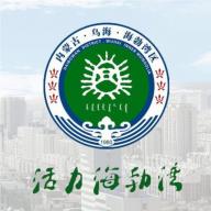 云上海勃湾手机客户端v1.0.6 安卓版