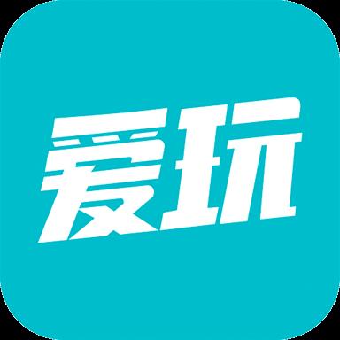 爱玩游戏试玩赚钱平台appv1.0.964 福利版