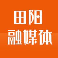 田阳融媒体手机客户端v1.0.1 官方版