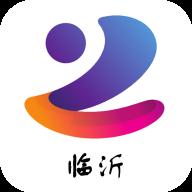 临沂市民云app官方版v2.0.4 最新版