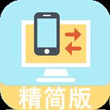 骑士快传app官方版v1.0.0 手机版