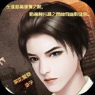 刑侦一科橙光破解版v2020.09.02.11