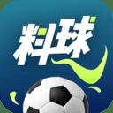 料球体育app手机版v3.9.5 安卓版