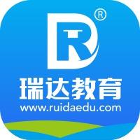 瑞题库app最新版v2.5.1 安卓版