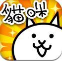 猫咪大战争日服版v9.7.0