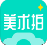 美术拍app最新版v1.0.0 安卓版